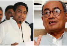 speaking-on-the-kamal-nath-statement-digvijay-singh-i-will-ready-for-the-contest