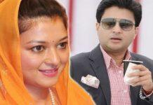 scindia-wife-will-lead-eletion-campaign-in-guna-shivpuri