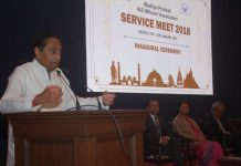 cm-kamal-nath-inaugurated-ias-service-meet-in-bhopal-and-give-lession-to-officers