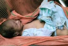 infant-was-thrown-out-of-hospital-in-rajgarh