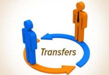 -New-policy--Now-only-the-teachers-will-be-transferred-from-online-application