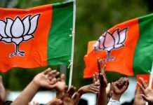 bjp-leaders-opposed-against-These-BJP-MPs-arrive-in-Bhopal-to-cut-the-tickets