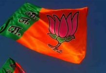 Claims-outside-the-office-and-protester-bjp-office-in-bhopal-madhypradesh