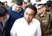 cm-kamalnath-too-meeting-of-police-officers-in-phq