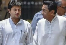 scindia-supporters-minister-angry-against-cm-in-kamalnath-cabinet-meeting