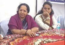 shahdol-collector-anubha-shrivastav-viral-whatsapp-chat-case-complaint-to-ec