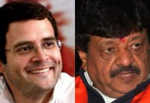 Kailash-tweet-on-Rahul-Gandhi-birthday