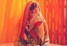 cm-kamalnath-released-order-for-kanya-vivah-yojna-fund