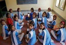 महिला बाल विकास विभाग