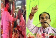 EX-CM-shivraj-attack-Digvijay--for-working-on-soft-hindutva-before-election