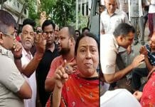 youth-died-in-police-custody-family-seriously-charge-against-bairagadh-police