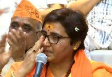 Congress-objected-to-Sadhvi's-statement