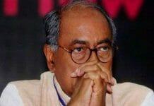 pune-police-find-senior-congress-leader-digvijay-singh-mobile-number-in-naxalite-letter