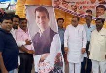 congress-celebrated-rahul-gandhi-birthday-in-indore