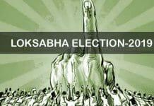 re-voting-on-may-20-in-sahasram-poling-booth-in-muraina-sheopur--loksabha-seat-