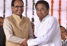 cm-kamalnath-visit-to-meet-shivraj-