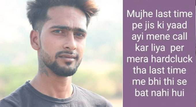 -LIVE-suicides-on-Instagram-in-jhabua-written-on-the-status-