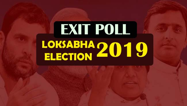 -loksabha-election-2019-EXIT-POLL