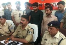 police-caught-cricket-satta-in-rajgadh