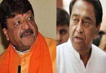 bjp-leader-Kailash-statement-on-Kamal-Nath's-claim-for-mp
