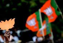 BJP-candidate-vd-sharma-in-problem-Angered-former-MLAs-filled-nomination-Independent