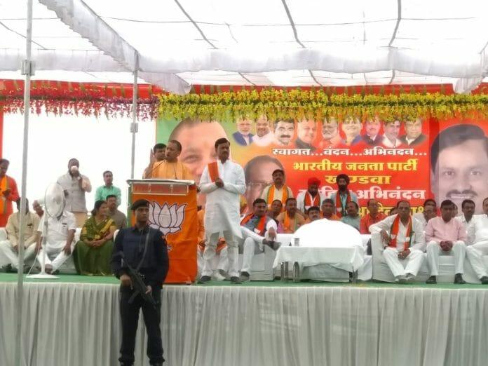 khandwa-up-cm-yogi-aditya-nath