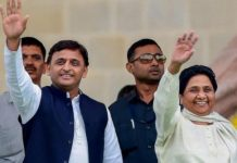 Alliance-in-SP-and-BSP-fixes-in-uttar-pradesh-formula-of-seat-ready-Congress-out