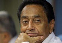 case-filled-against-madhya-pradesh-cm-kamalnath-in-bihar