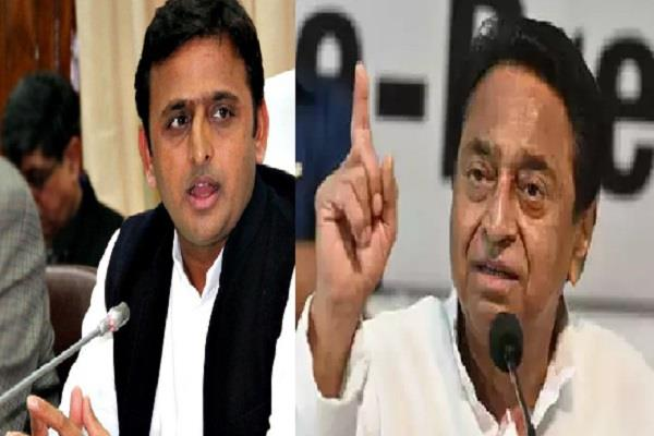 Kamal-Nath's-statement-on-'UP-Bihar'-