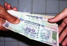 Panchayat-secretary-arrested-for-taking-bribe-in-chatarpur