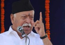 The-rss's-focus-on-Malwa-before-the-Lok-Sabha-election