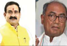 Digvijay-wants-to-make-his-son-Jaywardhan-CM