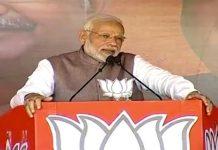 pm-narendra-modi-election-rally-in-jhabua-madhya-pradesh-mp-election