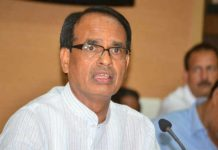 mp-government-against-took-loan-from-Market