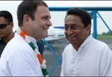 rahul-gandhi-dials-kamalnath-during-his-meet-with-small-traders-in-apni-baat-rahul-ke-sath