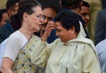 Maya-is-not-going-to-Delhi