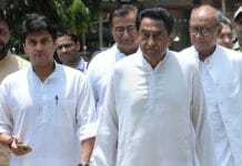 congress-will-give-tips-to-candidates-for-counting-of-votes-madhya-pradesh-lok-sabha-elections