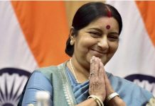 -External-Affairs-Minister-Sushma-Swaraj's-announcement-will-not-contest-Lok-Sabha-elections-in-2019