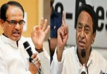 Responses-to-BJP-Congress-leaders-on-Exit-Poll-loksabha-election