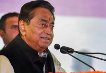 Kamalnath-government-gave-this-gift-to-women