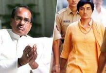 Sadhvi-has-warned-Shivraj-to-suffer-the-consequences