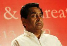 bjp-registered-complaint-against-kamalnath