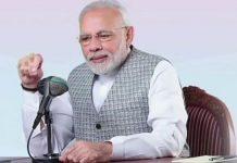 pm-modi-audio-address-25-lakh-chowkidars--