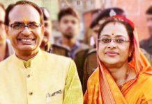 Resistance-in-Vidisha-sadhana-singh-may-be-candidate-from-Rajgarh-