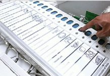 election-commission-will-print-map-on-voter-slip