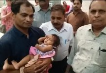 mother-left-her-new-born-in-hospital-of-rajgarh