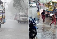 weather-changed-in-betul-heavy-rain-with-wind-and-thunderstorm