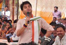 scindia-attack-on-shivraj-for-ashoknagar-visit-after-lose-assembly-election