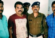 bhopal-grp-police-arrested-accused-of-gujrat-lattha-kand-