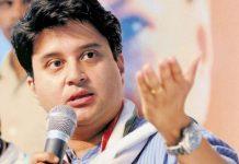 jyotiraditiya-scindia-ask-to-congress-worker-why-we-lost-in-guna-